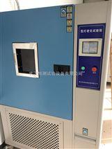 SC/SNFL氙灯耐久老化试验机