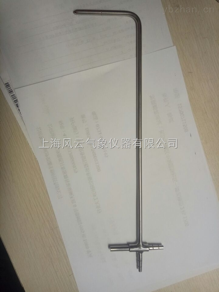 PTL-10-2000-上海风云气象定制L型皮托管【S型皮托管】