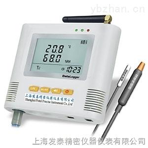 F95-2-WIFI药品温湿度变送器