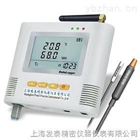 F95-2WIFI药品温湿度变送器