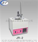 实验室用JR-2恒温磁力搅拌器