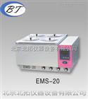 全不锈钢EMS-20超级恒温水浴搅拌器(四头)