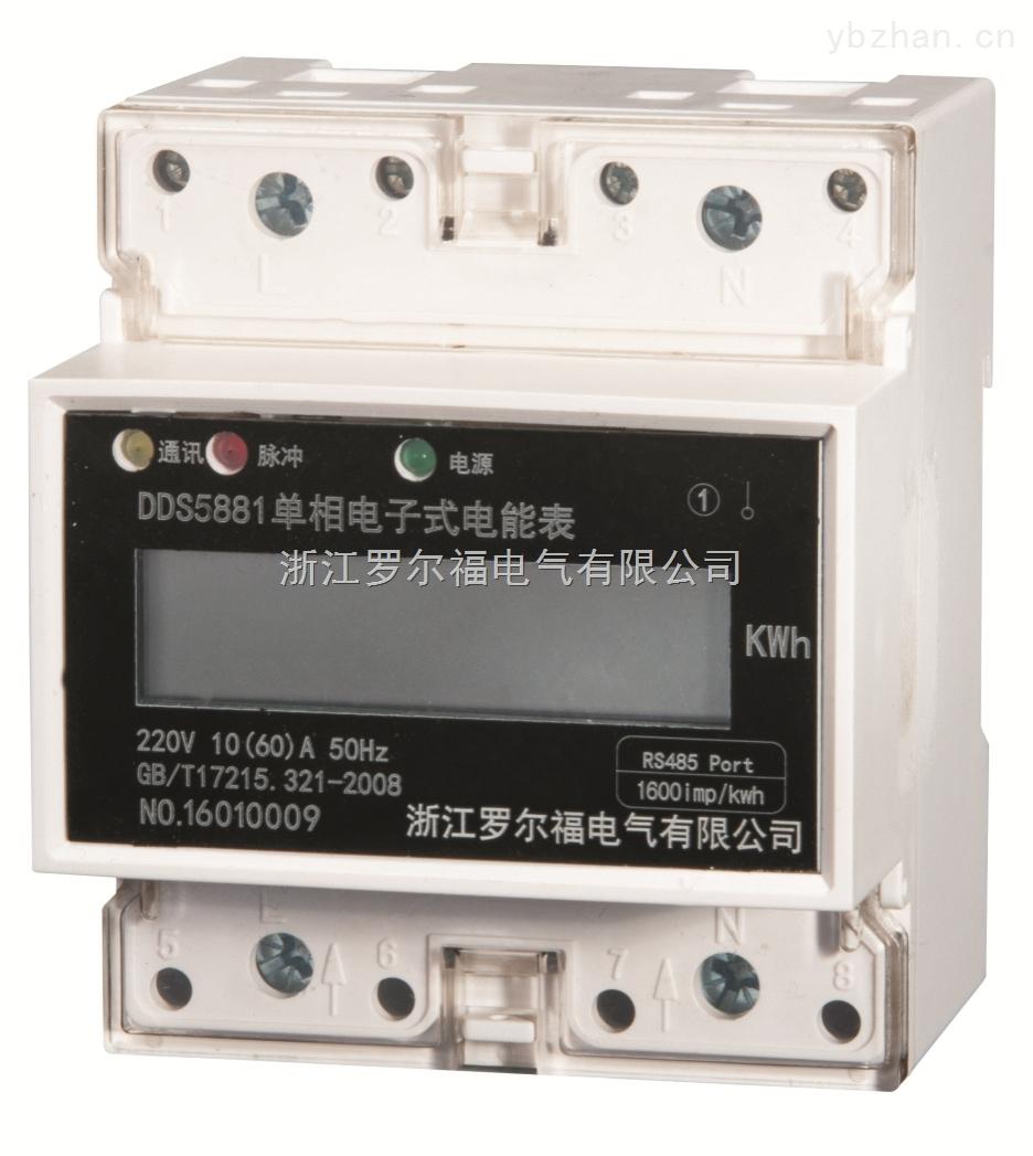 概述: DDS5881型DIN导轨式安装单相电子式有功电能表系我公司采用微电子技术与专用大规模集成电路,应用数字采样处理技术及SMT工艺等先进技术全新研制开发的单相两线有功电能表。该表技术性能完全符合IEC 62053-21国际标准中1级单相有功电能表的相关技术要求,能直接精确地测量额定频率为50Hz或60Hz单相交流电网中负荷的有功电能的消耗。该表由7位LCD显示器显示有功用电量,具有可靠性好、体积小、重量轻、外形美观、安装方便等特点。应用广泛与设配套便捷。 功能特点: 1、35mm DIN标准导轨安装