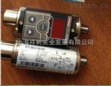 热销REXROTH耐高温压力开关00536027/12/100/K14
