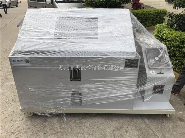 武汉中性盐雾试验箱标准型号