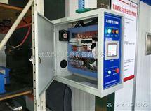 SC/BIR-55A车用电子恒温老化房