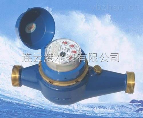 LXSG-旋翼干式水表 |浪花水表