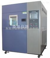 冷熱沖擊測試柜