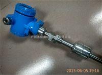 广州防爆智能型磁致伸缩液位计液位仪