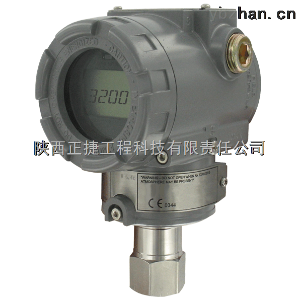 3200-Dwyer 3200防爆壓力變送器