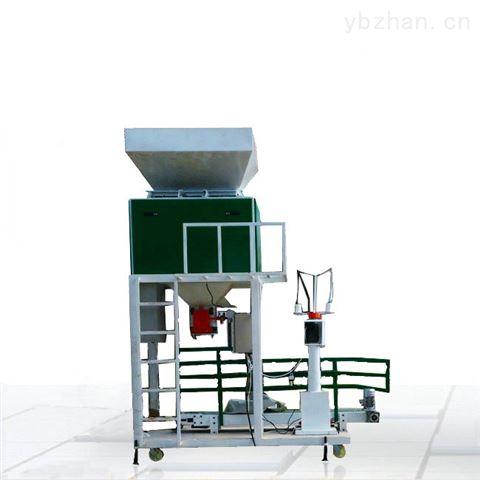 哈尔滨定量包装秤