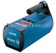 RAD-ID 便携式放射性同位素能谱分析仪
