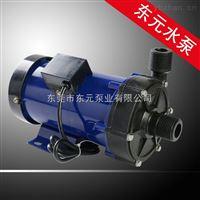 磁力泵生产厂家,塑料磁力泵厂家,东元现货出售