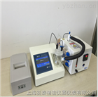 塑料粒子(树脂)专用卡尔费休水分测定仪