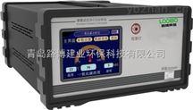 便携式红外线一氧化碳检测仪