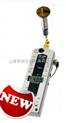 HF59B 射頻、微波高頻電磁輻射檢測儀