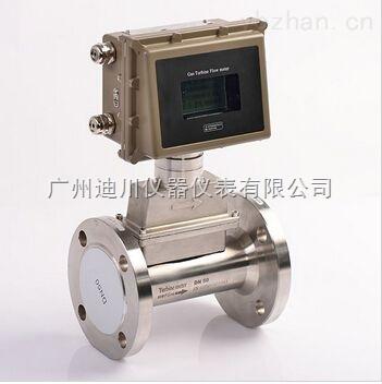 DC-LWQ-智能電池供電氣體渦輪流量計