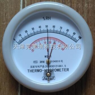 济南指针温湿度计,毛发温湿度表现货