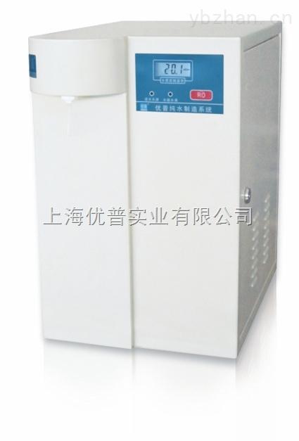 UPK-Ⅱ-5/10/20台上式-UP经济型纯水机