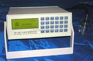 车用汽油辛烷值车用柴油十六烷值测定仪QX-B型