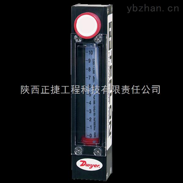 TVA1113-Dwyer TVA系列高純防腐轉子流量計