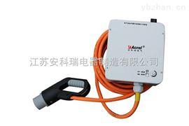 AEV-AC007DX交流便携式充电桩