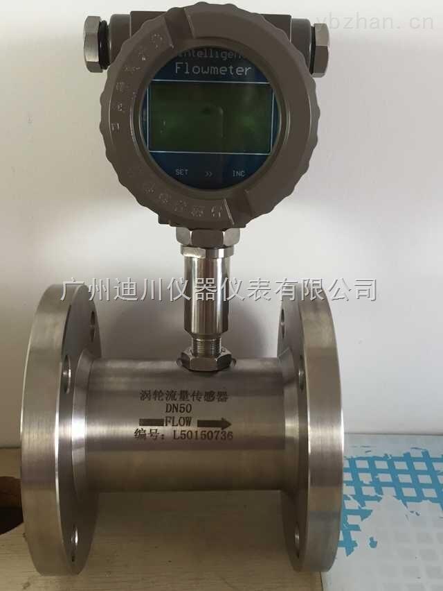 广州专业OEM贴牌加工各种涡轮流量计