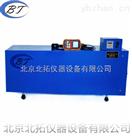 北京厂家供应QKL初期干燥抗裂试验仪