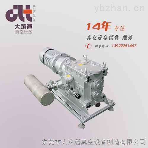 爱德华GV400-供应替代爱德华无油爪式真空泵产品