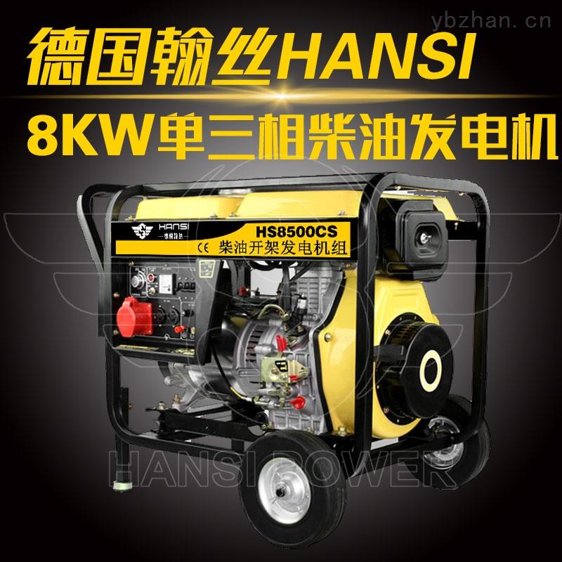 6kw,8kw,10kw,15kw,20kw,25kw,30kw,50kw---300kw) 小型柴油发电机
