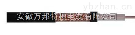 SYV-50-9-41实芯聚乙烯绝缘射频同轴电缆