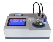 KS2017微量水分测定仪