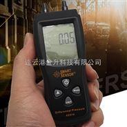连光天然气管道数字压力计AS510优价