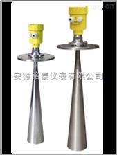安徽GD903高频雷达物位计图片供应商