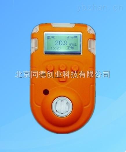 單一氣體檢測儀 便攜式二氧化碳氣體檢測儀