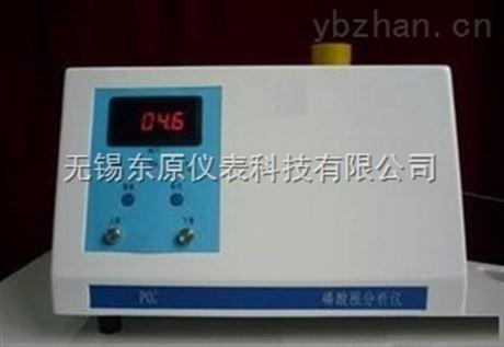 电厂专用磷酸根分析仪