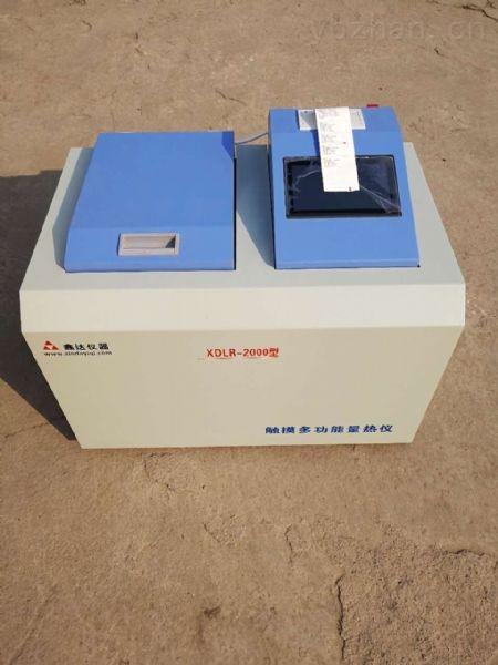 XDLR-9-煤炭發熱量儀器