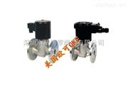 OKESV74-OKESV74进口高温高压电磁阀