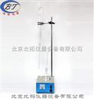 SYD-8929原油含水量试验器价格