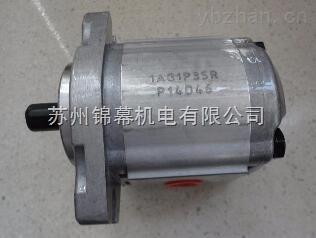 钰盟1AG1P07R台湾HONOR高压齿轮泵1AG1P系列当仁不让