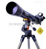 山東天文望遠鏡高倍清LT70AZ星特朗
