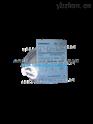 希而科原装进口欧洲工控产品 超快物流 特价供应TTS  DCA-10