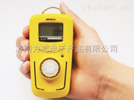 氮气泄漏检测仪认可证书