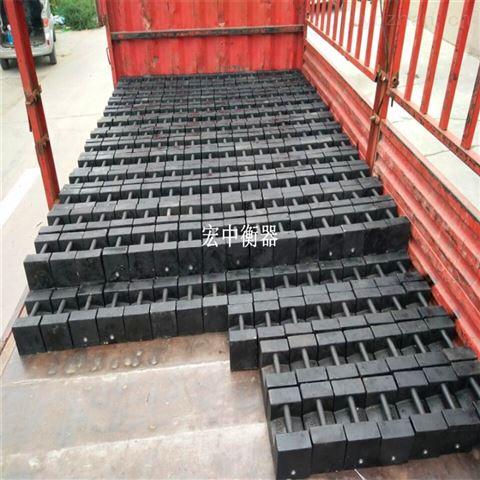 福建25kg带计量检定证书铸铁砝码价格