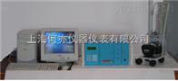 XH-1208α气溶胶快速监测仪