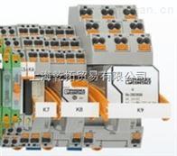 HC-B16-AMQ-1771587德菲尼克斯HC-B16-AMQ-1771587报价继电器