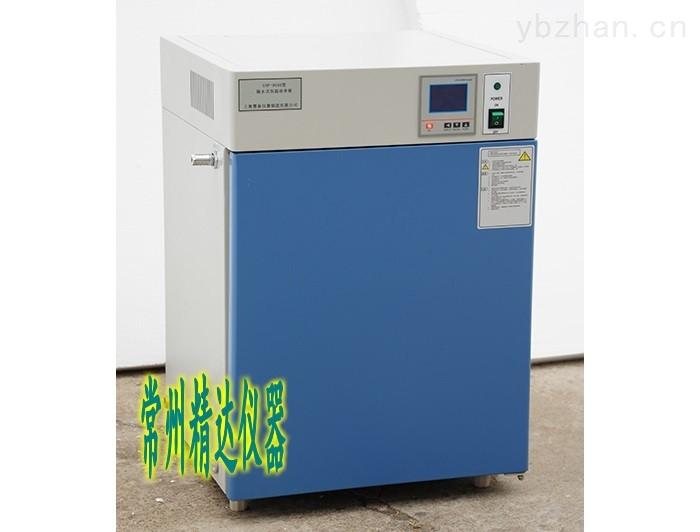 JDGP-9160-9160智能隔水式恒溫培養箱