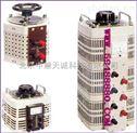 接触式自耦调压器(手动20KVA)  型号:DDE/TDGC2J-20KVA