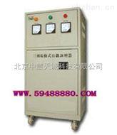 三相電源調壓器(電動)  型號:HJQ/TSGC2J-20KVA