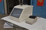 总有机碳(TOC)分析仪离线监测系统TA-1.0